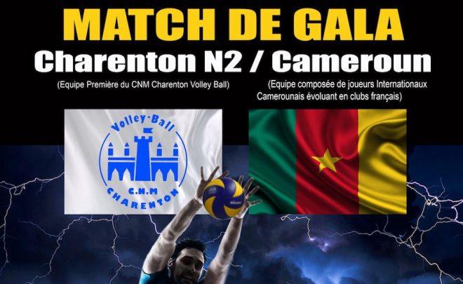 2017-05-16_MatchGalaAccroche